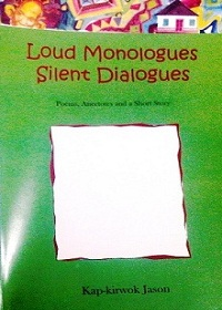 Loud Monologues and Silent Dialogues